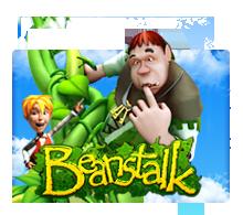 เกมสล็อตออนไลน์ slotxok